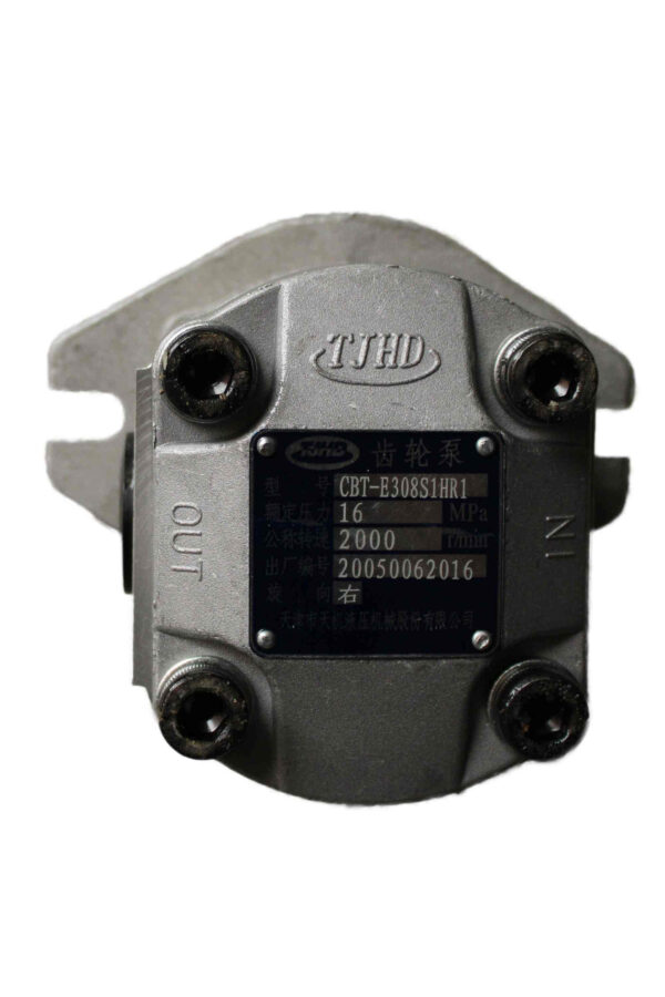 CBT-E308S1HR1 (5)-min
